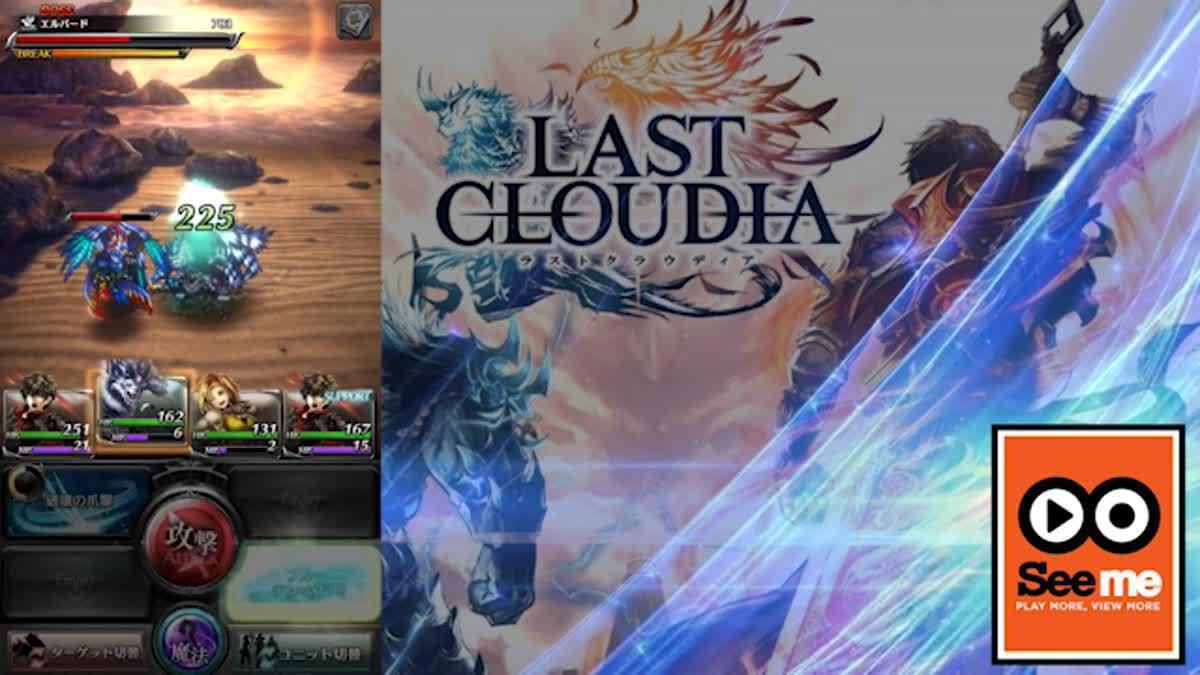 รีวิวเกม Last Cloudia เกม JRPG ที่ติดอันดับในญี่ปุ่น มีเฉพาะ J Store เท่านั้น