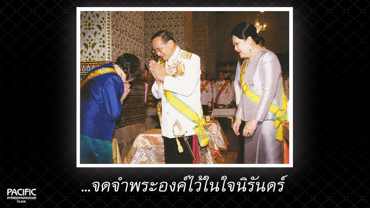 14 วัน ก่อนการกราบลา - บันทึกไทยบันทึกพระชนมชีพ