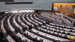 [ถ่ายทอดสด] ประชุมสภาฯ พิจารณารับหลักการ ร่างรธน. แก้ไขเพิ่มเติม 17 พ.ย.63