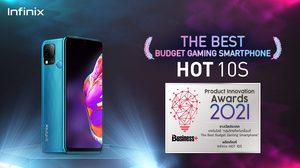 Infinix คว้ารางวัลชนะเลิศ The Best Budget Gaming Smartphone จาก Product Innovation Awards 2021