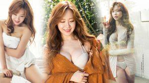 Yoo So Young Maxim สาวเกาหลี เซ็กซี่อวบๆ อึ๋มๆ