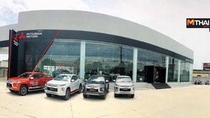Mitsubishi Motors ประเทศไทย มุ่งมั่นยกระดับโชว์รูมทั่วประเทศอย่างต่อเนื่อง