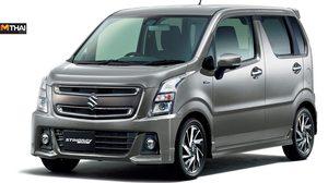 Suzuki ฉลองครบรอบ 25ปี Wagon R เตรียมเปิดตัวรุ่น Anniversary Edition