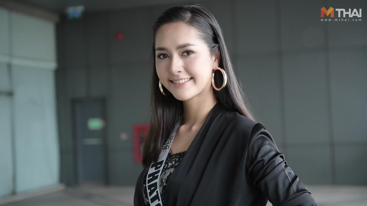 วันสบายๆ ของ สาวๆ มิสยูนิเวิร์สไทยแลนด์ 2019 เดินทางมาเยี่ยมทีม MThai