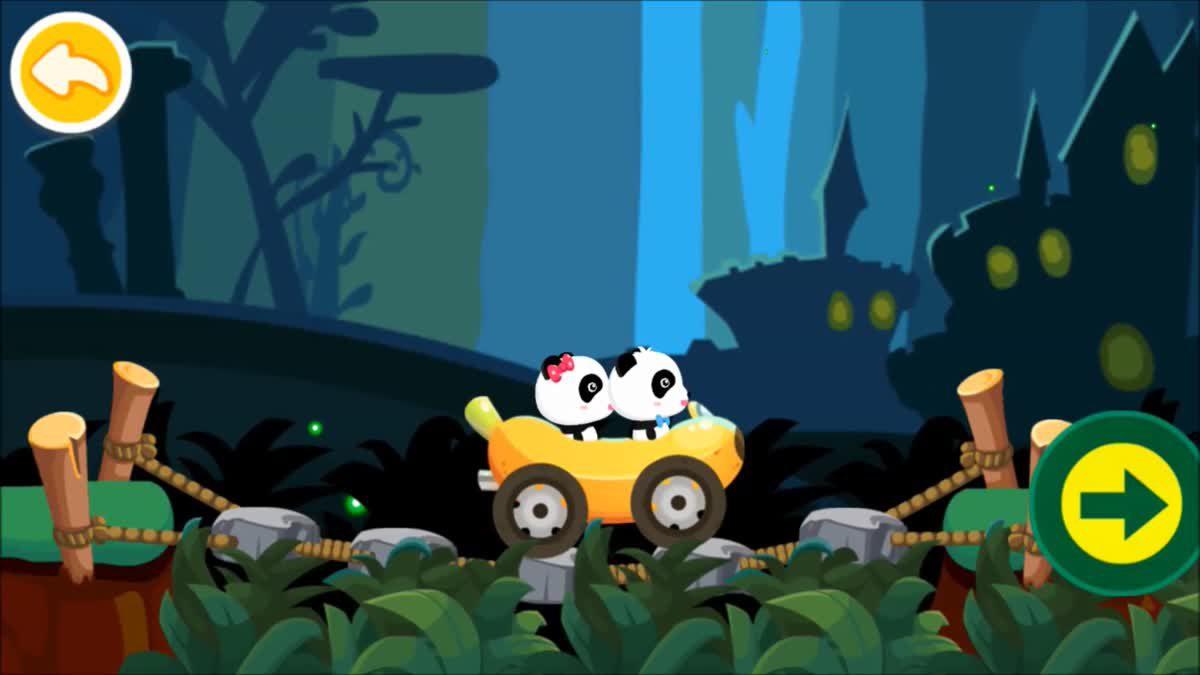 เกมส์ฝึกทักษะสำหรับเด็ก Panda Baby Bus ดาวน์โหลดฟรี!