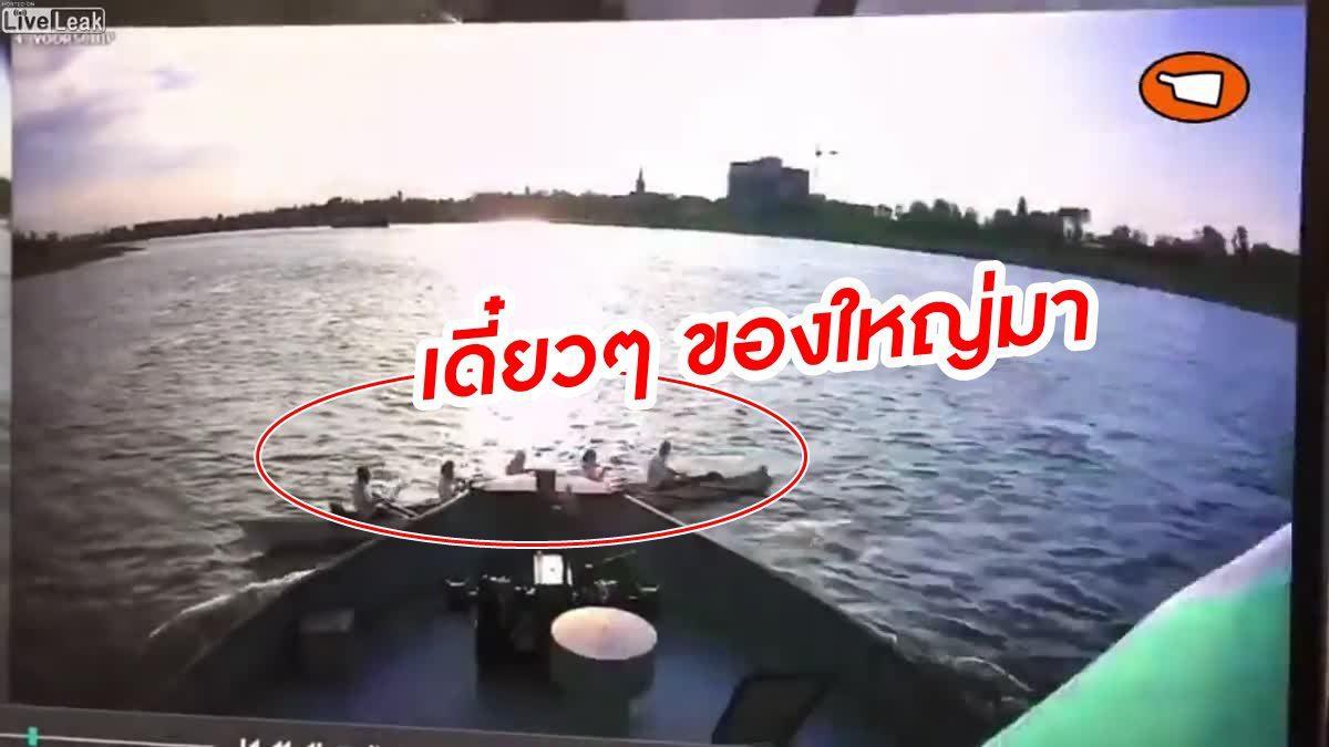 หลบไม่พ้น! นาที  5 ฝีพาย  Vs เรือสินค้า งานนี้ล่มยกแผงดวงซวยจริงๆ