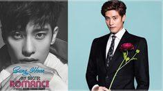 หนุ่มหล่อ ซองฮุน เตรียมจัดแฟนมีตติ้งชวนจิ้นกับแฟนคลับไทย!!