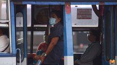 สถานการณ์ฝุ่นละออง PM2.5 ประจำวันที่ 21 มกราคม 2562