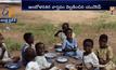 ยูนิเซฟเตือนเด็กเกือบ 700 ล้านคนเสี่ยงภัยโลกร้อน