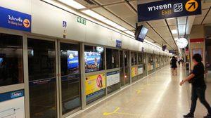 MRT ยืดเวลา ขึ้นค่าโดยสาร เป็น 15 พ.ย. หวังลดภาระผู้ใช้บริการ