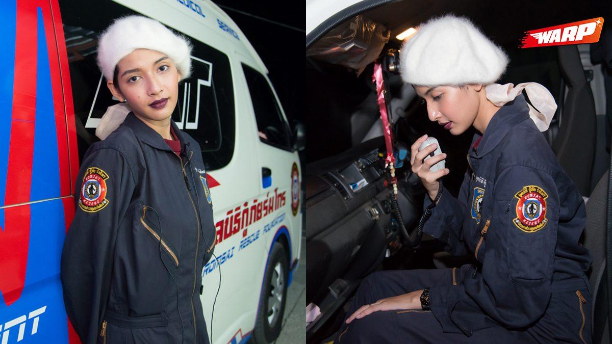 ตามติด!! น้องพลอย นักร้องสายประกวด กับอีกบทบาทของเธอคือการเป็นอาสากู้ภัย