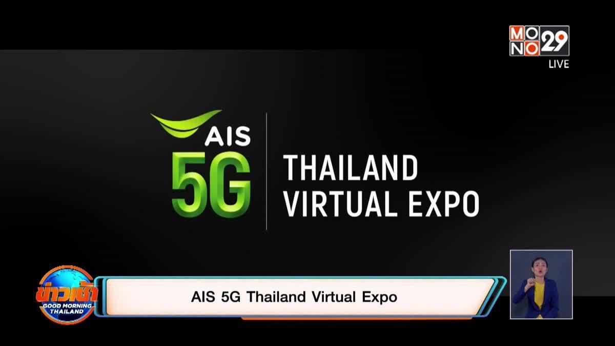 AIS 5G Thailand Virtual Expo