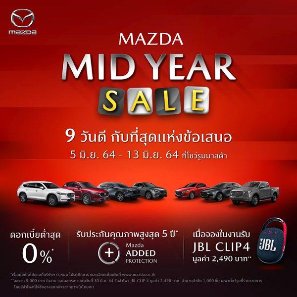 MAZDA MID YEAR SALE