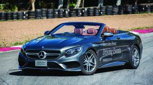 """เปิดราคา Mercedes-Benz S 500 Cabriolet AMG Premium หนึ่งในไฮไลท์ในงาน """"Mercedes-Benz Driving Events 2018"""""""
