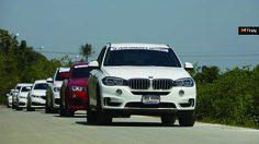 ครั้งแรกของ Performance Motors กับ BEACH RALLY 2018 เส้นทางกรุงเทพฯ – หัวหิน