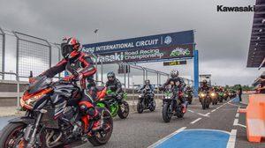 WET RACE เสียงเชียร์สนั่น บู๊กันสนั่นแทร๊ค Kawasaki Road Racing Championship 2017 สนาม 3