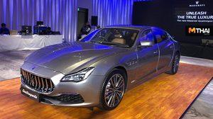 เปิดตัว Maserati Quattroporte ใหม่ สปอร์ตซีดานรุ่นใหญ่ ราคาเริ่ม 10.4ล้านบาท