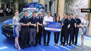 PTT Blue Card มอบรางวัลใหญ่แก่สมาชิก ผู้โชคดี 150 รางวัล รวมมูลค่ากว่า 2 ล้านบาท