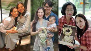 เก็บตก ภาพบรรยากาศวันแม่ปี2018 ที่อบอวลไปด้วยความรัก ของเหล่าแม่-ลูกคนดัง