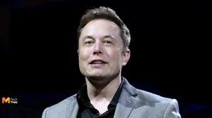 แซวเก่ง!! Elon Musk เผยในบทสัมภาษณ์ ถึงผลิตภัณฑ์ของ Apple ว่าไม่น่าสนใจเหมือนเมื่อก่อน