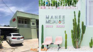 รีโนเวทบ้านเก่า สไตล์เด็กศิลป์ กว่าจะมาเป็น MANEE MEJAI's Home Space