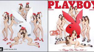 Bunny Playboy 2016 ถ่ายแฟชั่นเซ็ตเปิดตัวแบบสุดสยิว 18+
