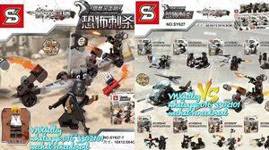 ระบาดหนัก!! LEGO ปลอมในจีน ได้รับแรงบันดาลใจจากผู้ก่อการร้าย ISIS