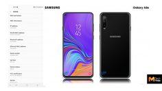 หลุดภาพแคปหน้าจอ Samsung Galaxy A8s เผยการวางตำแหน่ง สเตตัสบาร์ใหม่