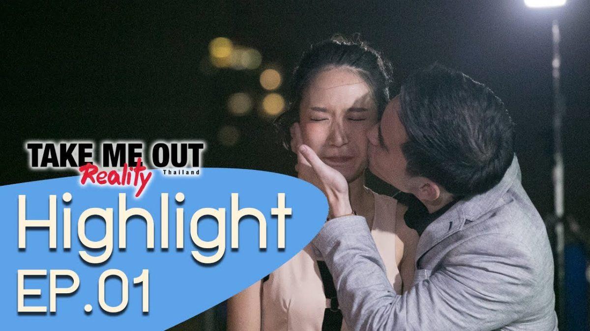 Love Villa โสดซ่าส์ ท้ารัก l Highlight - Take Me Out Reality S.2 EP.01 (13 ส.ค. 60)