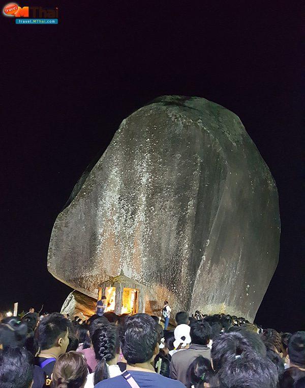 kidchagood janthaburi 4
