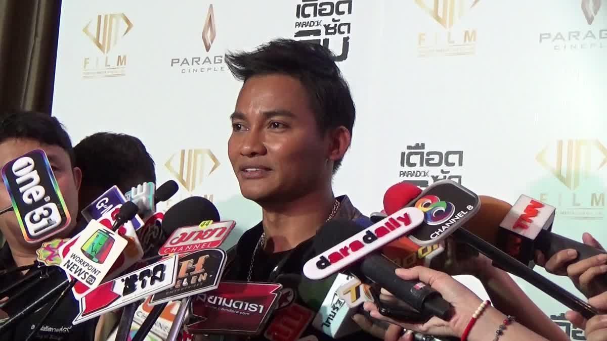 ขอทำเพื่อศาสนา! จา พนม อาสาเป็นเด็กวัด แฟนหนังรอลุ้นปรากฏตัว ใน Fast & Furious 9