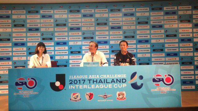 สัมภาษณ์หลังเกม โค้ช โยโกฮาม่า เอฟ มารินอส หลังเฉือนชนะ แบงค็อก ยูไนเต็ด 3-2 ศึกอุ่นเครื่อง J.League Challenge 2017
