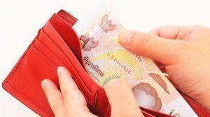 วันขอเงินพระจันทร์! วันนี้เตรียมเปิดกระเป๋าพร้อมรับทรัพย์ก้อนโต