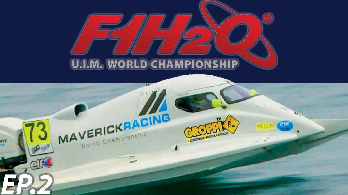 รายการ UIM F1H20 WORLD CHAMPIONSHIP 2017 | การแข่งขันเรือเร็ว ฟอร์มูล่าวัน EP.2 [FULL]