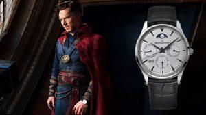 สมศักดิ์ศรี! นาฬิกาของจอมเวทย์ Doctor Strange ราคา 1.2 ล้านบาท!