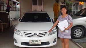 สาวชลบุรี งง เจอใบสั่งข้อหาขับรถเร็วที่อ่างทอง 2 ครั้ง ทั้งที่ไม่เคยไป