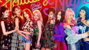10 ปี Girls' Generation