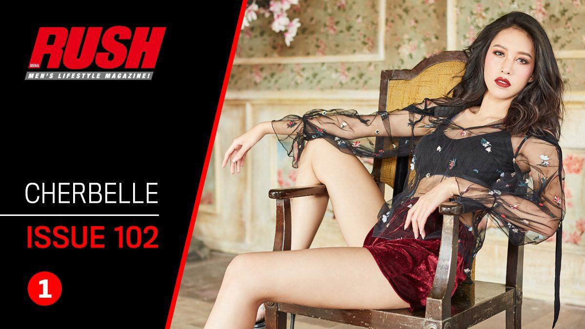 เฌอเบลล์ ลัลณ์ลลิน เธอพร้อมแผดเผาทุกหัวใจของคุณใน  RUSH Issue 102