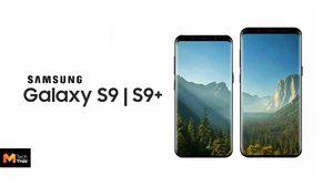 Samsung ส่งอัพเดตแก้ bug Android Pie บน S9 และ S9+