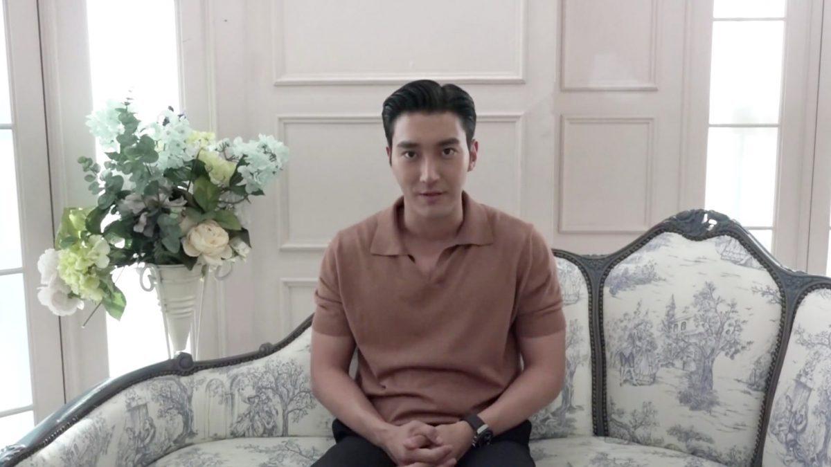 ซีวอน มาแน่! พร้อมใกล้ชิดแฟนคลับไทย 6 ก.ค.นี้