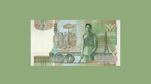 ความหมายบนธนบัตรไทย