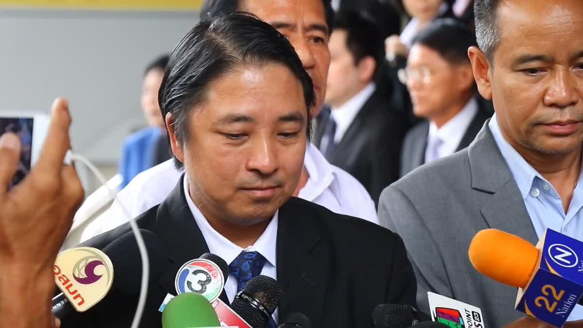 ทนายเผย 'พุทธะอิสระ' ป่วยขอเลื่อนสอบคำให้การต่อศาล