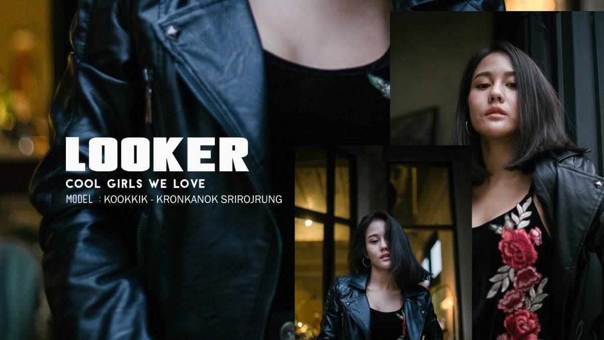 กุ๊กกิ๊กกับรอยยิ้มที่สดใส Looker 077 cool girl interview   KOOKKIK