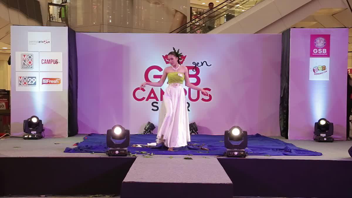 G10 ใบบัว มข. GSB Gen Campus Star 2017 ภาคอีสาน