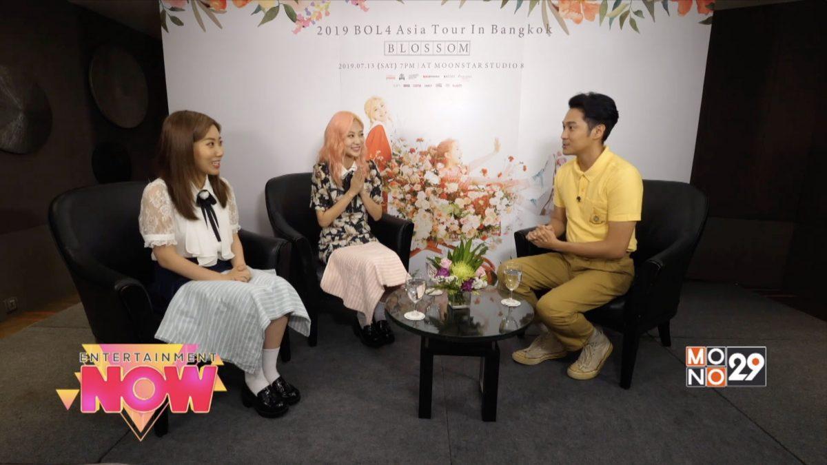 """สัมภาษณ์พิเศษ """"2019 BOL4 Asia Tour In Bangkok"""""""