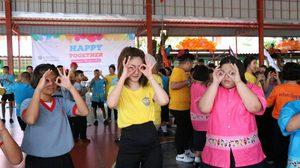 """ม.หอการค้าไทย มอบความรักกลุ่มเด็กพิเศษผ่านโครงการ """"Happy Together"""""""