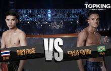 คู่ที่ 4 Superfight รุ่งราวี เข้มมวยไทยยิม VS มัทธิอุส ภูเก็ตอิลิทไฟต์คลับ