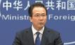 จีนเรียกร้องให้ญี่ปุ่นสนับสนุนเสถียรภาพของภูมิภาค