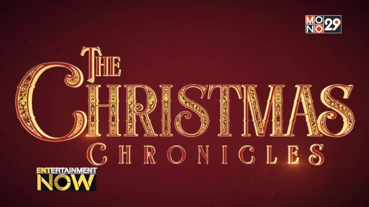 """""""เคิร์ท รัสเซลล์"""" รับบท """"ซานตา ครอส"""" สุดเท่ใน The Christmas Chronicles"""