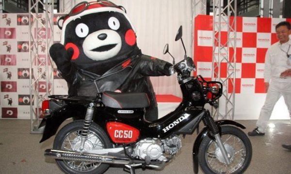 Honda Kumamon Cub 2019